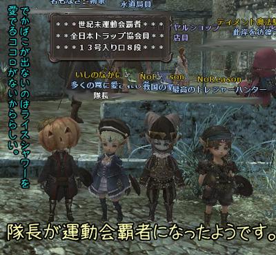 wo_201207121_7.jpg