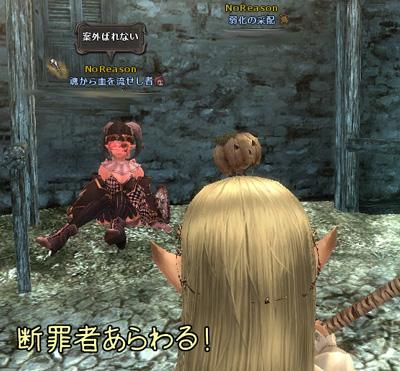 wo_201207121_8.jpg