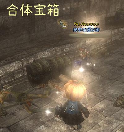 wo_20120712_8.jpg