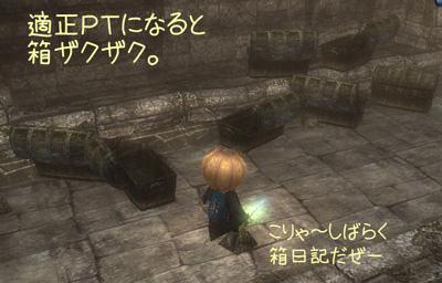 wo_20120713_2.jpg
