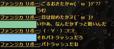 wo_20120715_5.jpg