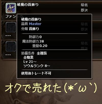 wo_20120717_1.jpg
