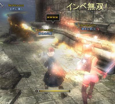 wo_20120718_3.jpg