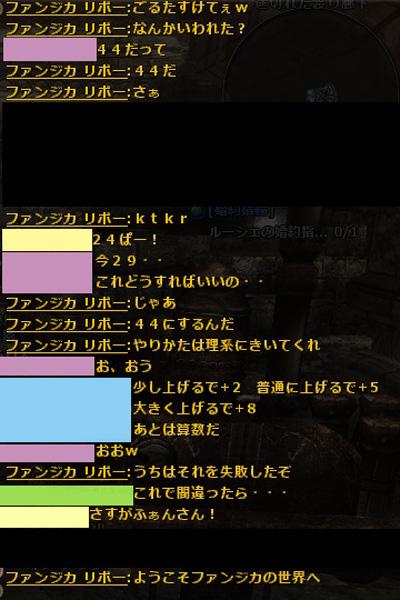 wo_20120718_6.jpg