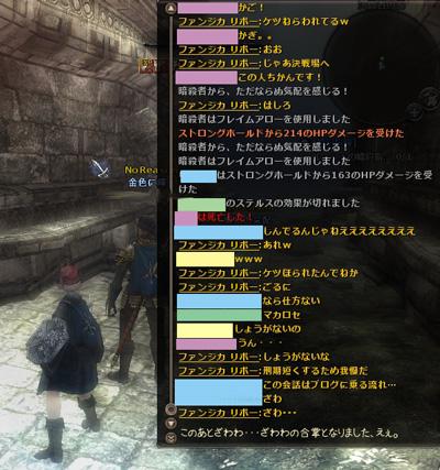 wo_20120718_7.jpg