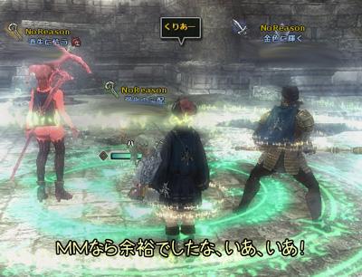wo_20120718_9.jpg