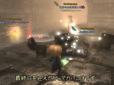 wo_20120723_2.jpg