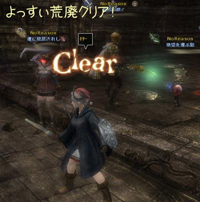 wo_20120726_2.jpg
