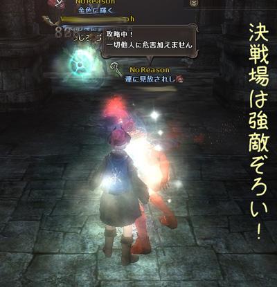wo_20120726_4.jpg