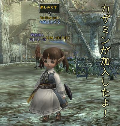 wo_20120726_8.jpg