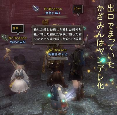 wo_20120728_11.jpg