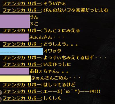wo_20120728_2.jpg