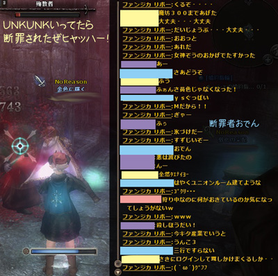 wo_20120728_3.jpg