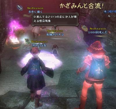 wo_20120728_5.jpg