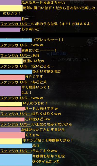 wo_20120728_7.jpg
