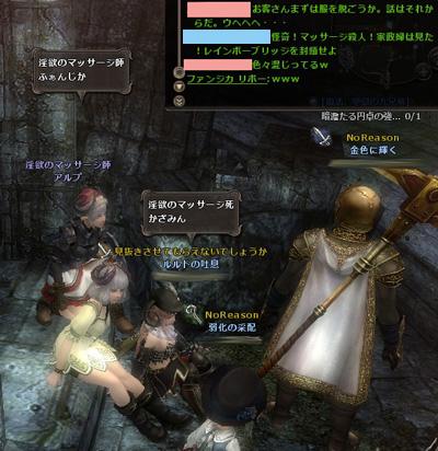 wo_20120729_21.jpg