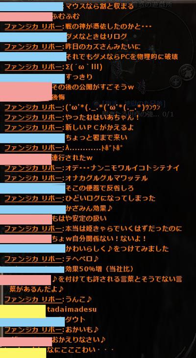 wo_20120730_2.jpg