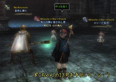 wo_20120801_1.jpg