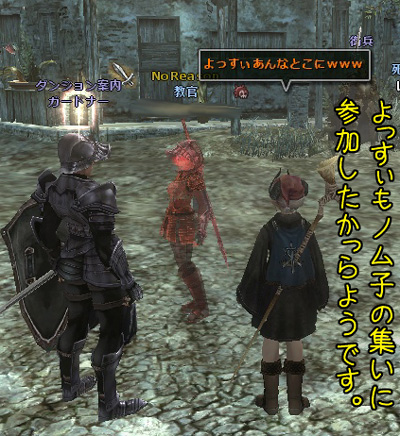 wo_20120801_13.jpg