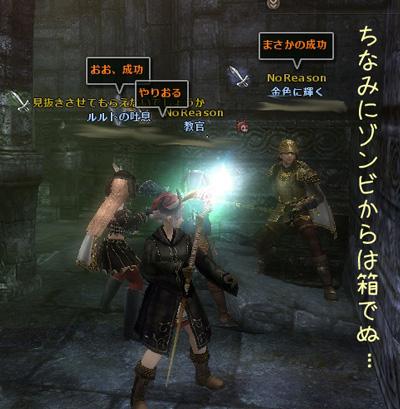 wo_20120801_3.jpg