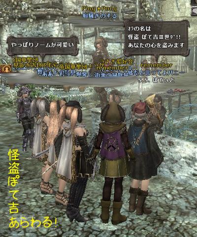 wo_20120801_6.jpg