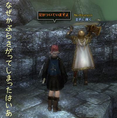 wo_20120802_1.jpg