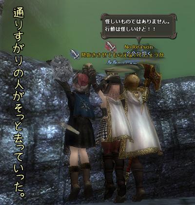 wo_20120802_3.jpg