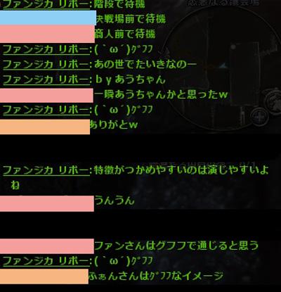 wo_20120802_4.jpg