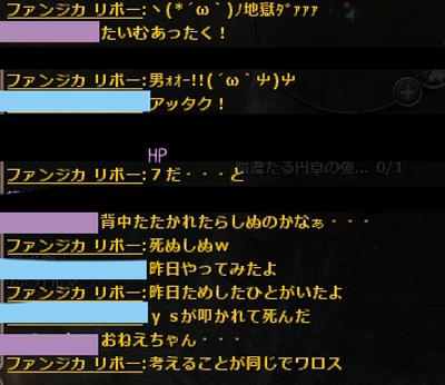wo_20120802_7.jpg