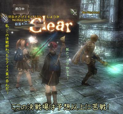 wo_20120806_2.jpg