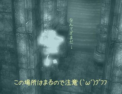wo_20120808_1.jpg