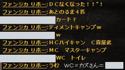 wo_20120808_6.jpg