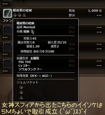 wo_20120810_12.jpg