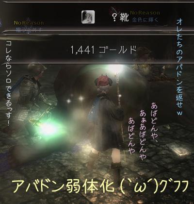 wo_20120811_3.jpg