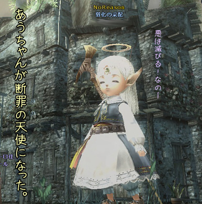 wo_20120811_4.jpg