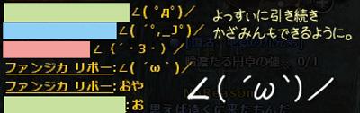 wo_20120811_8.jpg