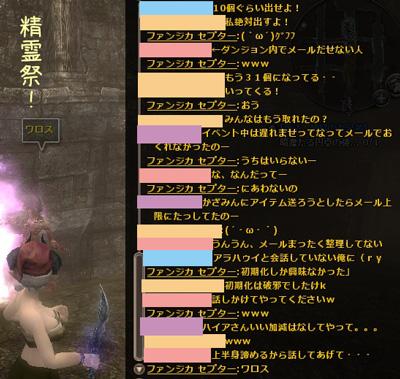 wo_20120813_1.jpg