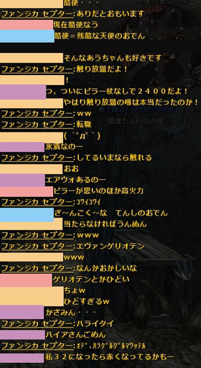 wo_20120813_2.jpg