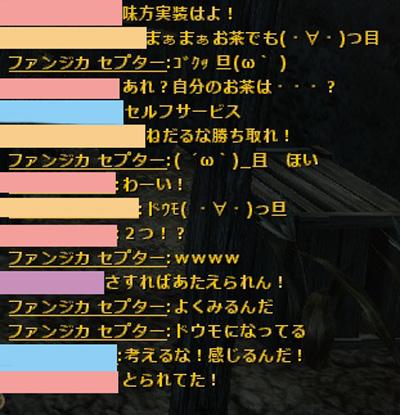 wo_20120813_4.jpg