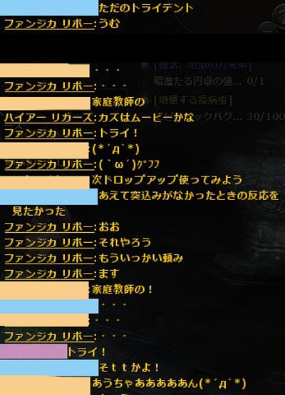 wo_20120813_7.jpg