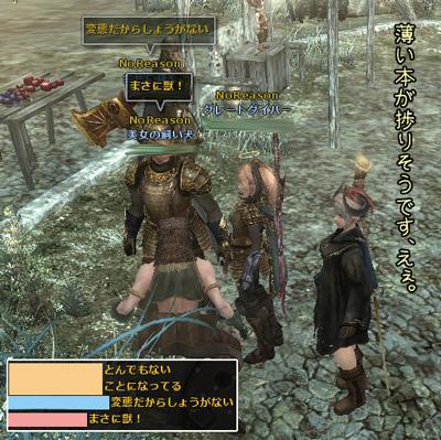 wo_20120814_2.jpg