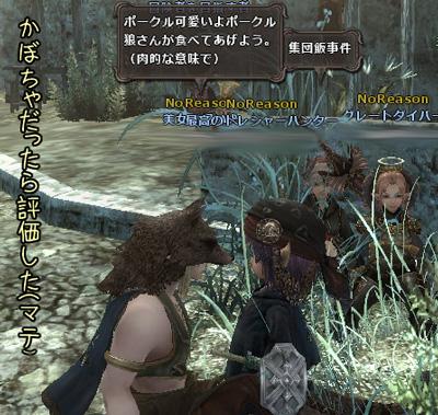 wo_20120814_6.jpg