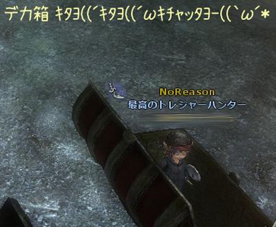 wo_20120815_1.jpg