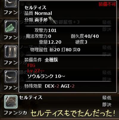 wo_20120815_3.jpg
