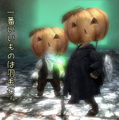 wo_20120815_5.jpg