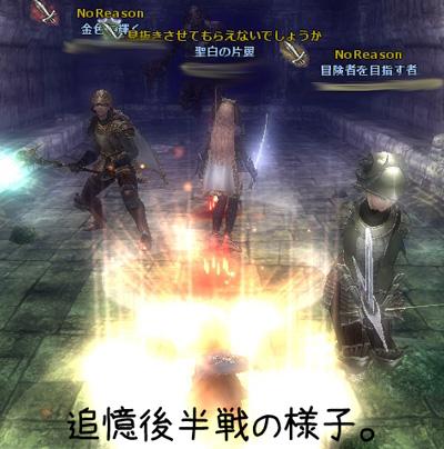 wo_20120815_7.jpg