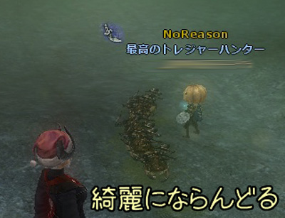 wo_20120819_1.jpg