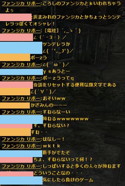 wo_20120819_3.jpg