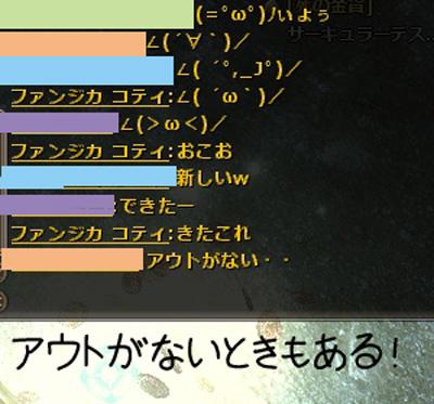 wo_20120822_1.jpg