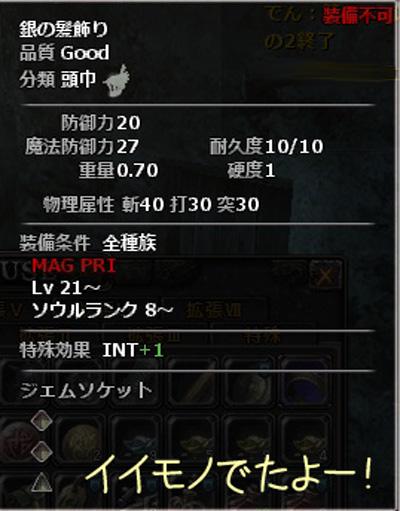 wo_20120824_4.jpg